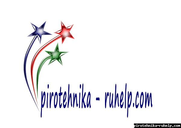 pre_1388949045__logo1.jpg