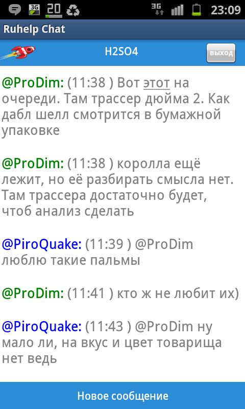 pre_1414786400__sc20141031-230927.png